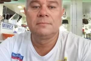 Luiz Inácio Martins